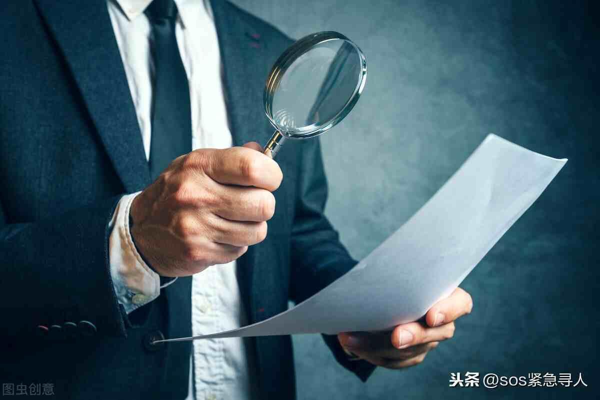 调查一个人要多少钱?想找一家调查公司可信吗?