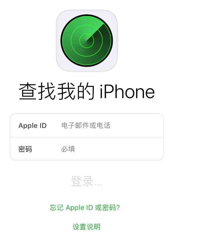 苹果手机1秒定位功能,随时定位另一半在什么地方,你知道吗?