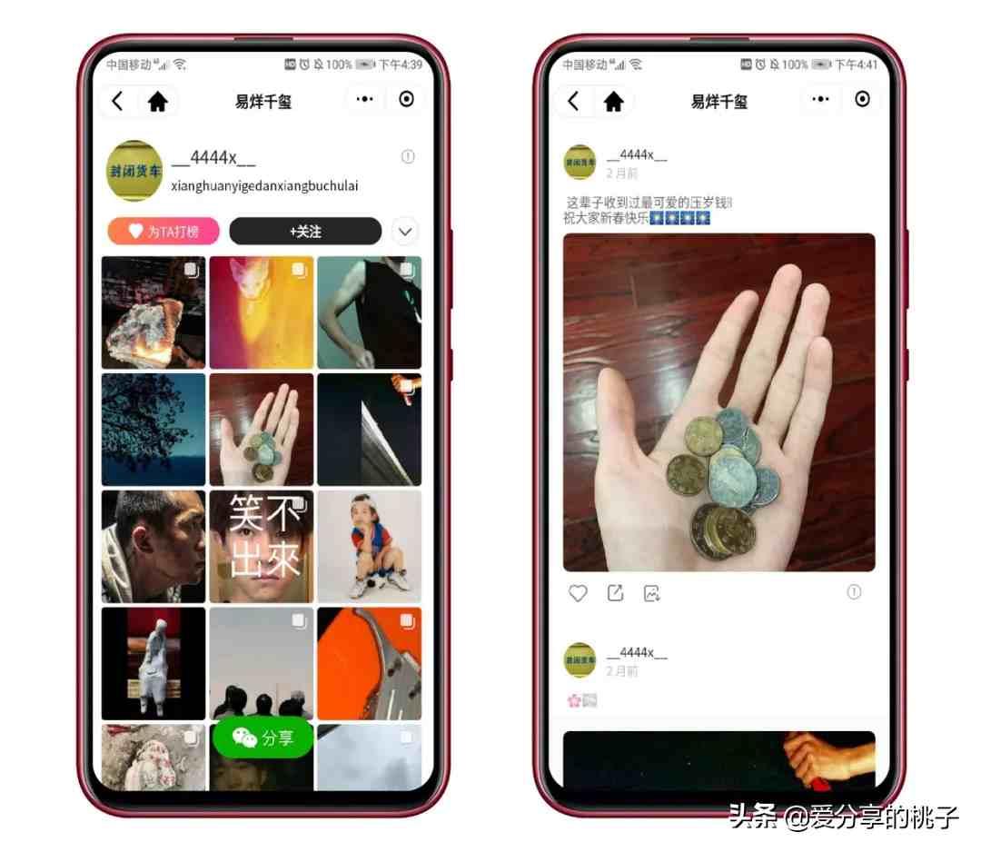 无需翻墙也可以刷 Instagram?亲测有效,收藏使用!