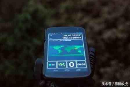 手机即使关机,还是会被别人定位追踪到吗?