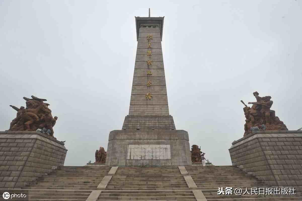 中国为什么要出兵抗美援朝?