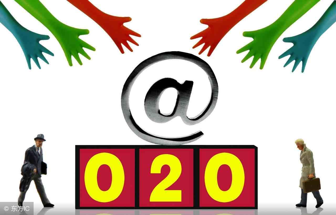 知道O2O有哪些典型平台做的比较好?