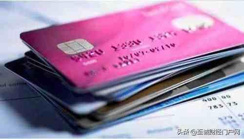 信用卡不激活收年费吗(未激活不使用的信用卡还会被银行收取年费吗)
