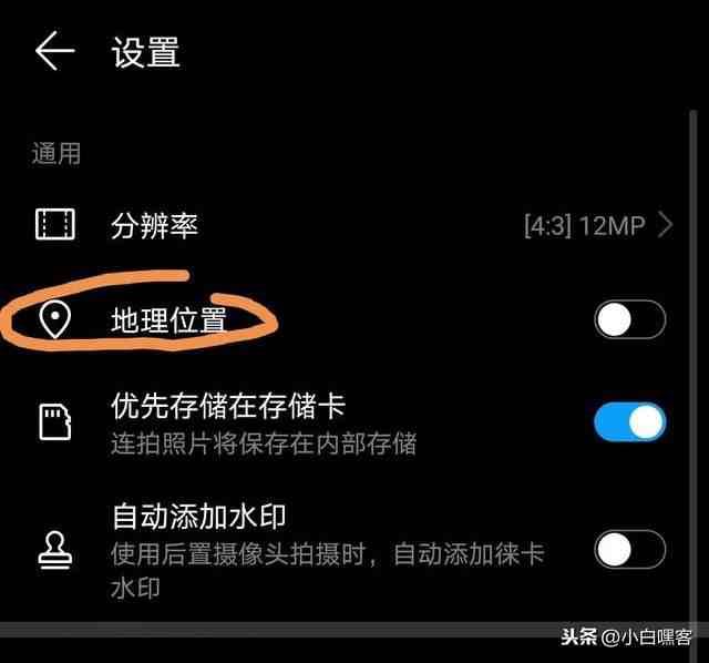 安卓手机照片也能定位!到底如何泄露了个人GPS地理位置?