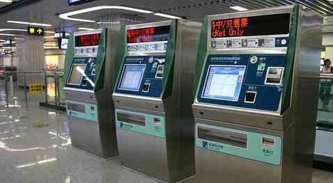 地铁怎么坐怎么买票啊?(地铁过站怎样补票)