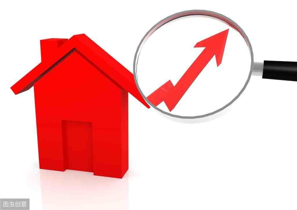 让比尔.盖茨警惕的棘轮效应是什么?房价、教育、车费都跟它有关