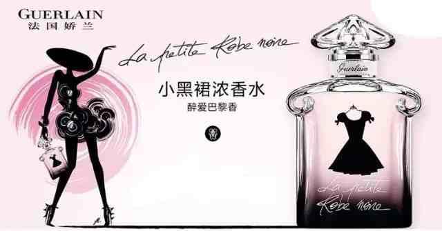 中国香水十大品牌排行榜:全是国外奢侈品牌