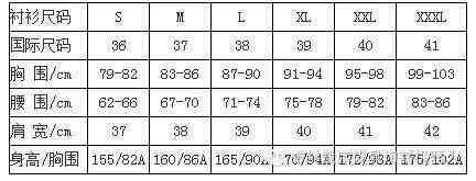 女裤尺码表(衣服尺码对照表大全)
