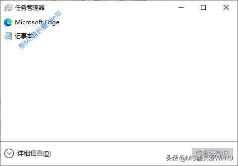 windows10如何打开任务管理器(Win10任务管理器打开方法汇总)