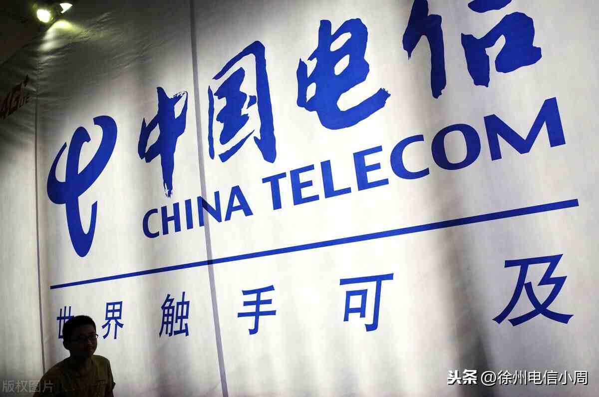 电信的人工服务怎么打?(为什么运营商电话没有人工服务了?)