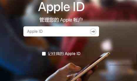 苹果id被锁定如何破解(Apple ID被锁定了,该怎么解决?)