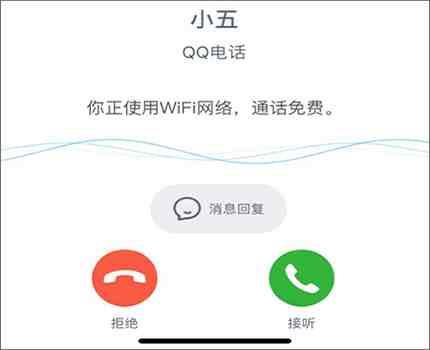 如何用QQ录音(教你QQ电话怎么录音)