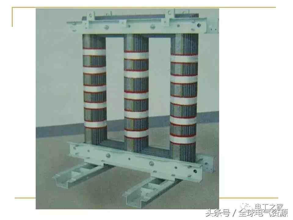 变压器的基本工作原理