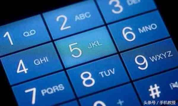 如何查看手机已使用时间(怎么查询自己的手机号用了多久?)