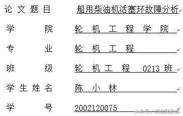 word中怎么设置下划线(Word必备的下划线技巧,你会几种?)