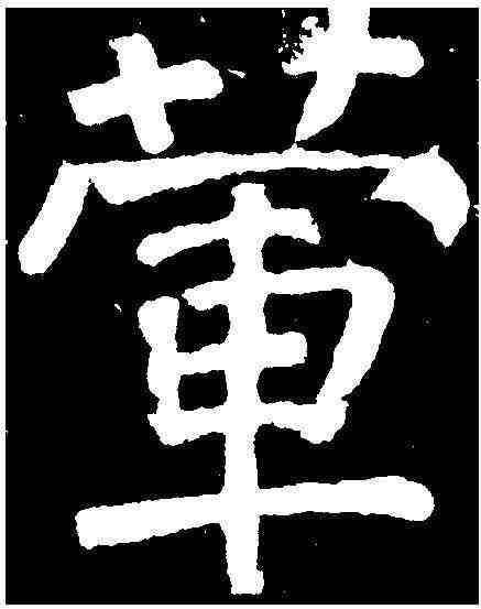 """古代僧人说""""不沾荤腥"""",荤是什么,腥又是什么?"""