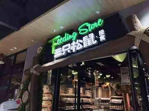 马云说的新零售是什么,新零售对我们来说是好事吗?终于看懂了
