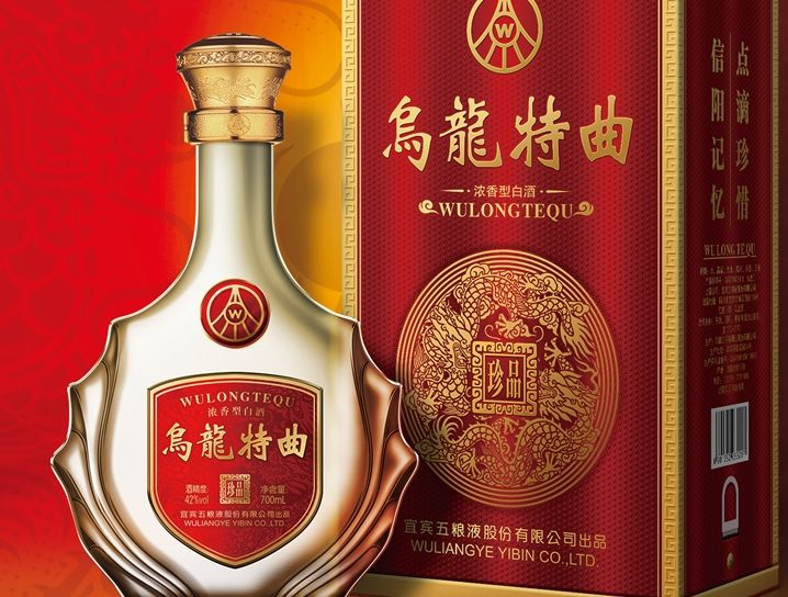 五粮液股份出品的酒,产地怎么在河南?河北?你喝过吗?