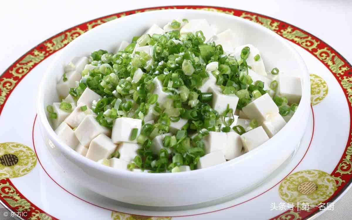 小葱拌豆腐的做法(这才是小葱拌豆腐最好吃的做法)
