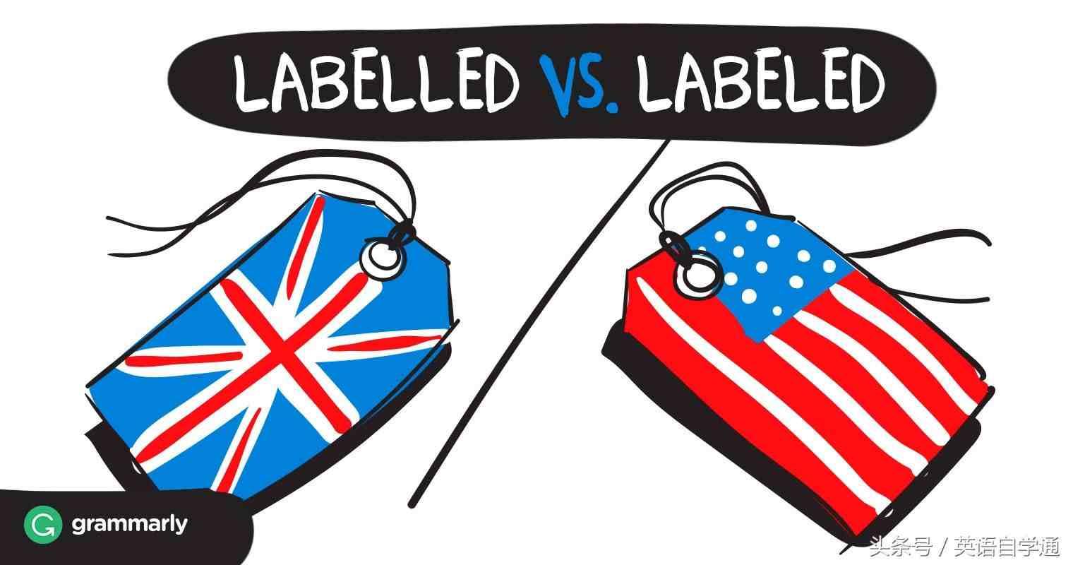 Labeled 和 labelled,Realize 和 Realise 哪个是正确的写法?