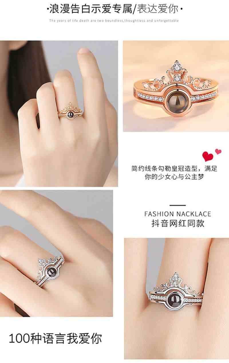 戒指不能乱戴,它的意义你造吗?