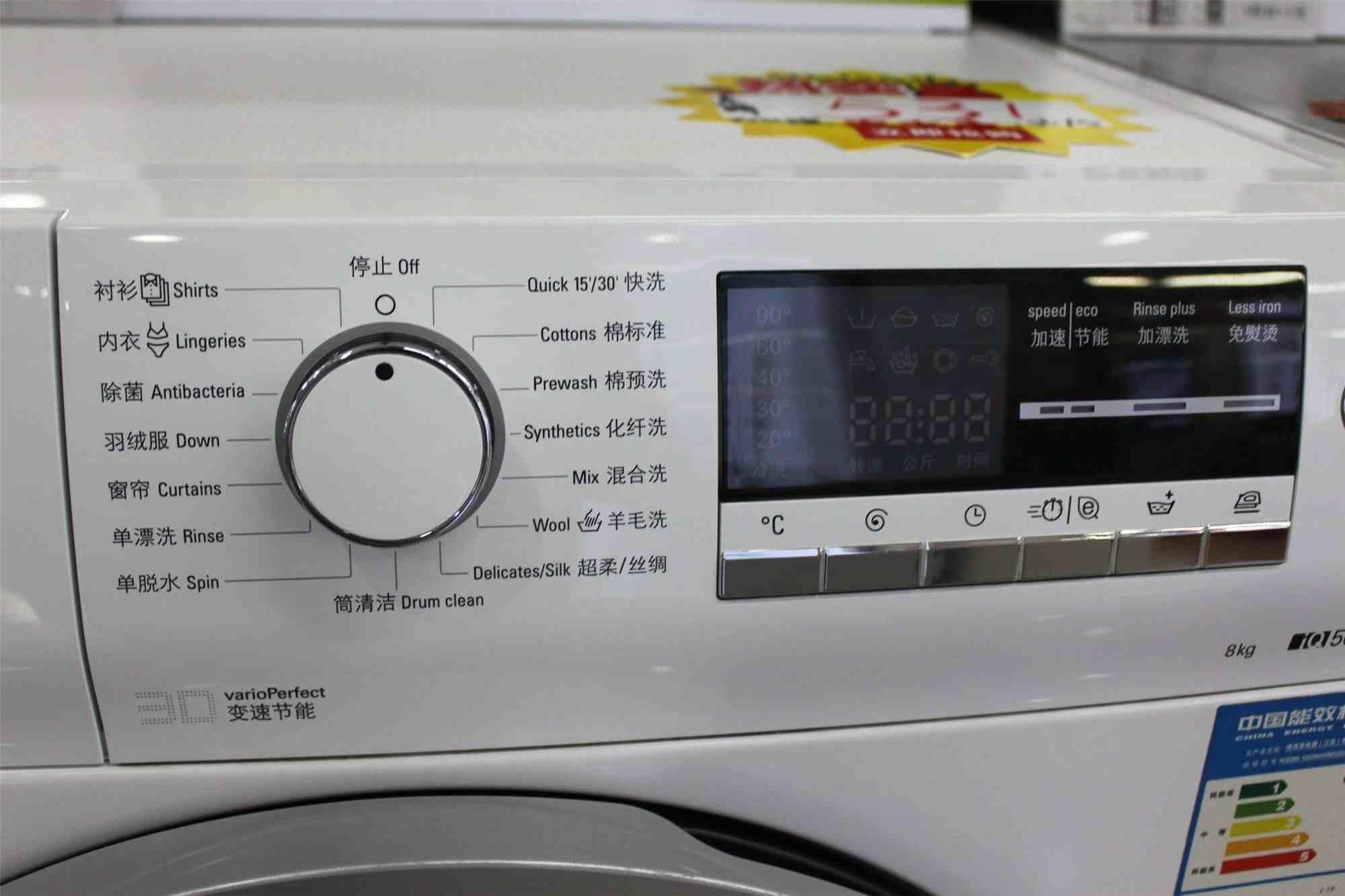 全自动洗衣机使用时注意这三种设置,这个月水费又能省下一半