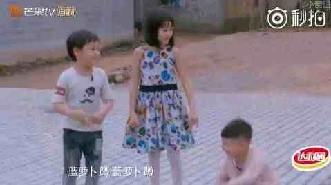 爸爸去哪儿四季萝卜蹲爆笑集锦视频 萝卜蹲游戏规则和惩罚教案