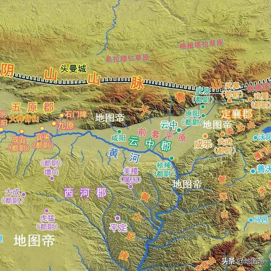 河套地区与前套平原在哪?