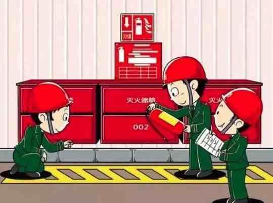 这些消防安全知识get起来!
