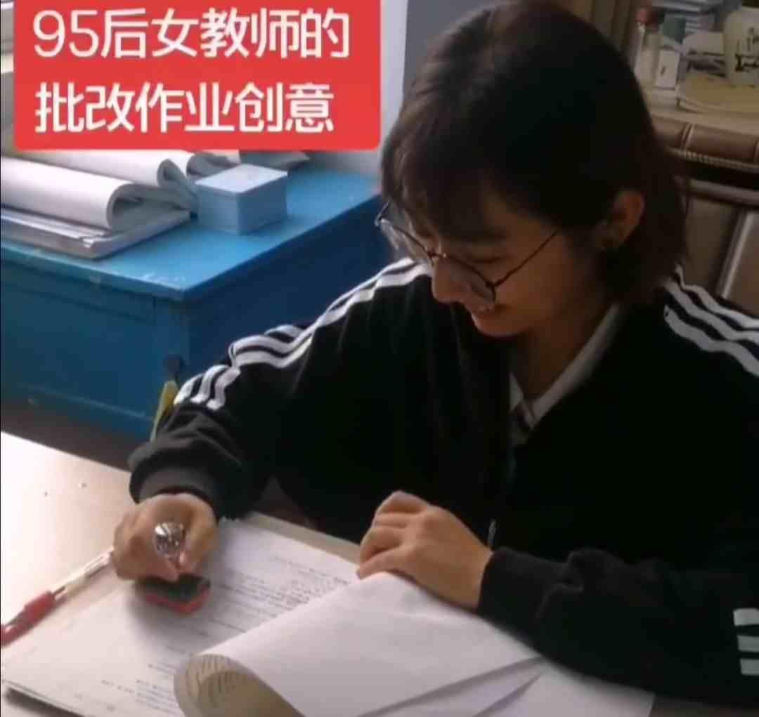 老师让家长写情况说明从何说起?这位95后女教师批作业很有创意