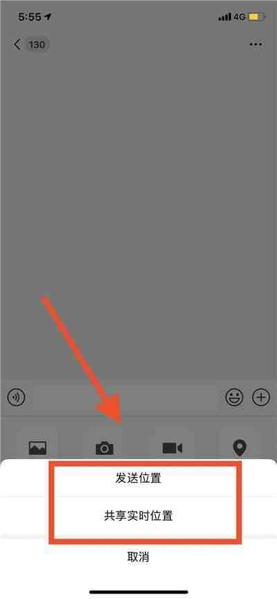 原来微信还有这功能,按一下就能知道朋友的实时位置,很实用
