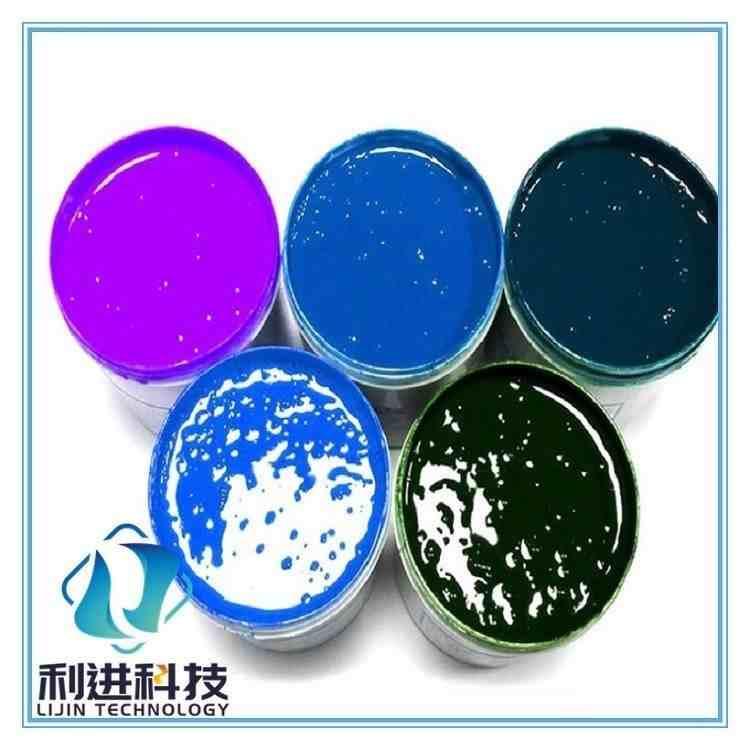 胶印温变油墨厂家供应:胶印温变油墨的特征及优缺点