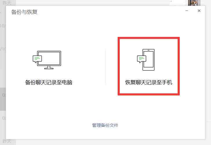 华为手机不会备份微信数据?详细教你备份和恢复方法!