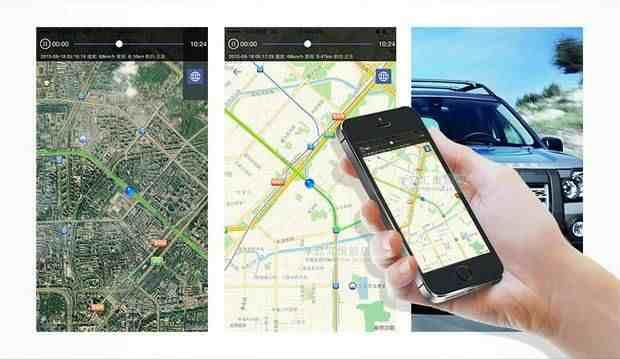 手机如何能随时随地定位车辆位置?