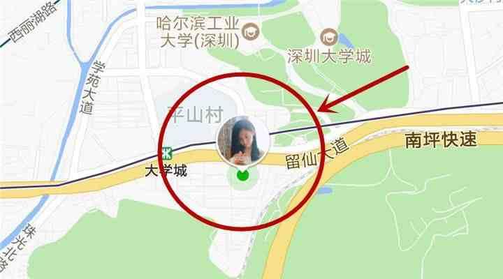 如何设置对方手机定位跟踪(怎样跟踪老婆手机定位)