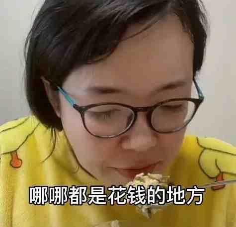 """网红""""浪胃仙""""自曝性别之谜,离婚10年独自带娃,穿女装很无奈"""