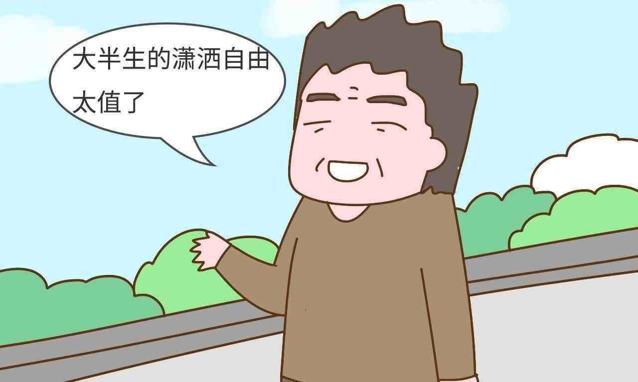 中国超60万家庭选择丁克,不生孩子的原因有3个,第3个太扎心