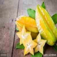 吃杨桃的禁忌有哪些(这六类人最好不要吃杨桃,告诉家里人!)