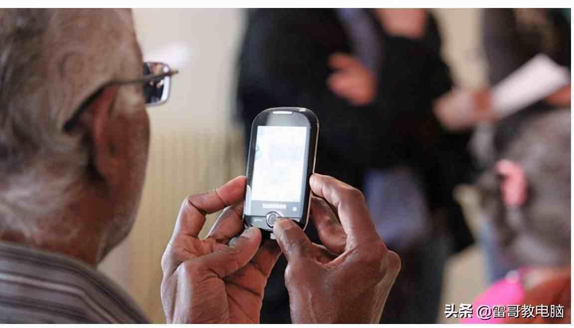 """微信""""远程监控""""对方手机,简单实用!远程协助父母使用手机"""