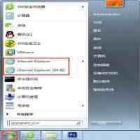 ie浏览器在哪(Win7系统自带ie浏览器不见了如何解决?)