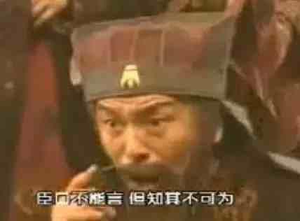 大汉开国功臣录:短命者35岁,高寿者105岁!