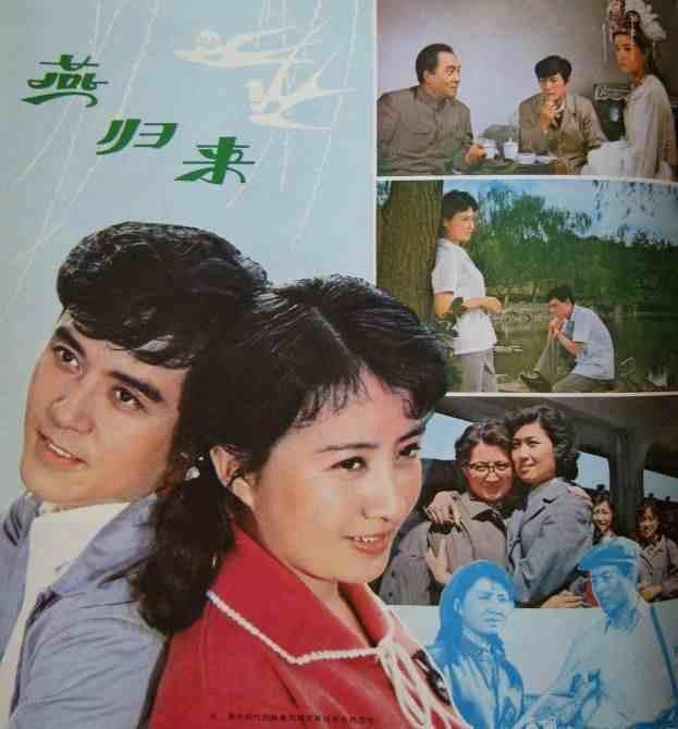 旧影:1980年的经典影片(上)