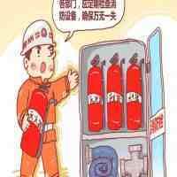 消防安全知识(消防安全小常识)