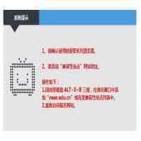 兼容性站点怎么添加(教师资格证准考证打印怎么添加兼容性站点?)