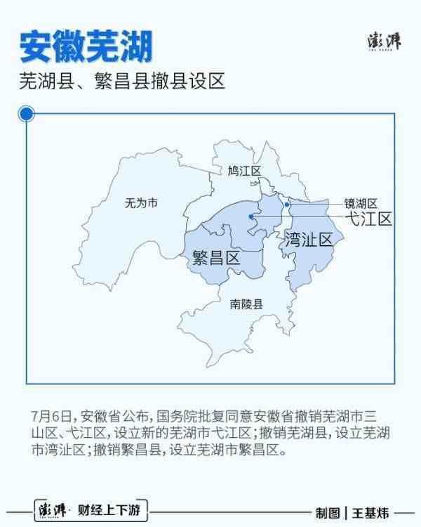 本轮行政区划调整盘点:5个城市扩容,3地撤县设市