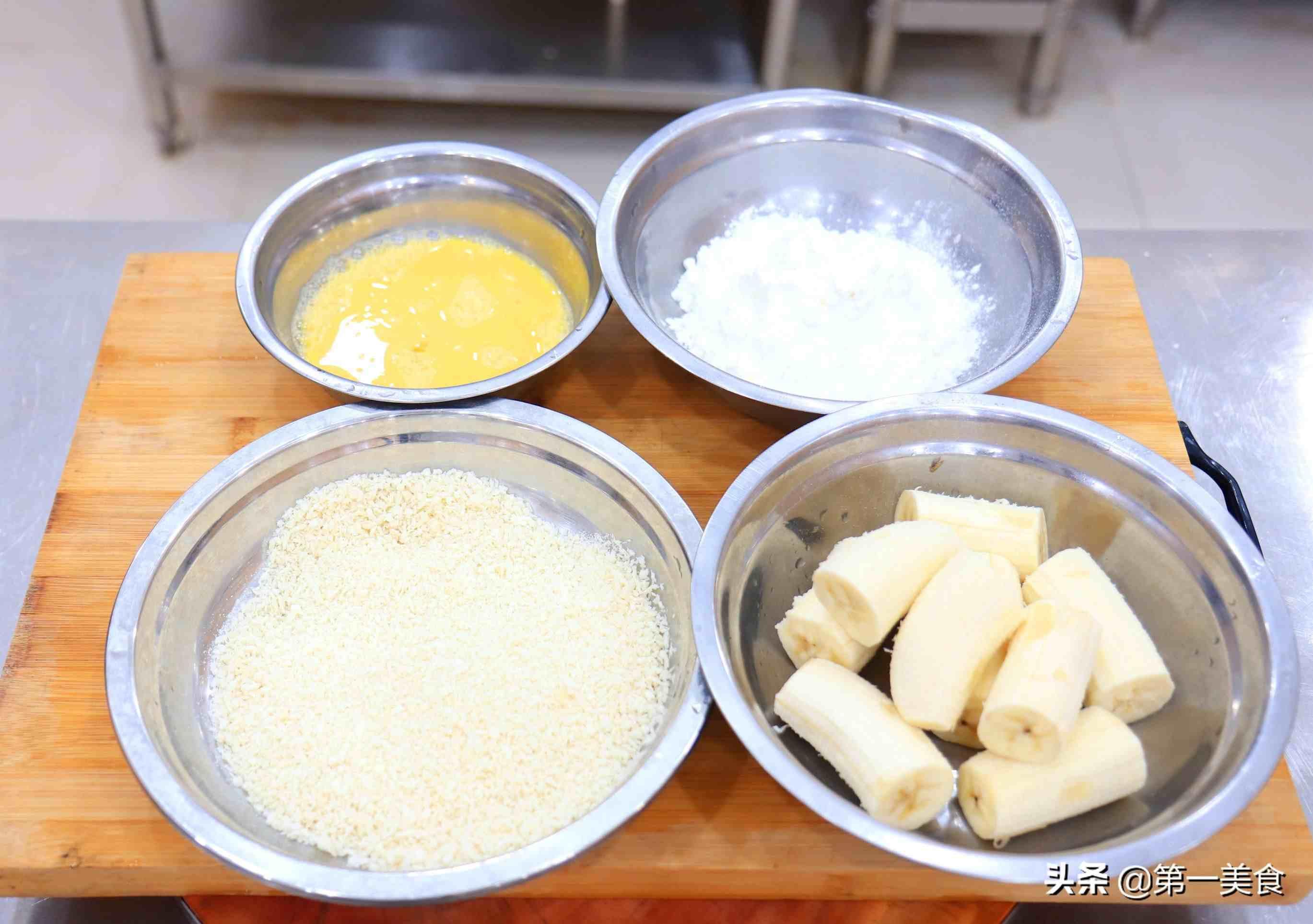 3块钱成本,解锁香蕉新吃法,裹上蛋液一炸外酥里甜,五分钟搞定
