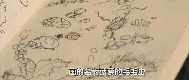 80岁的宫崎骏复出!推出新作《你想活出怎样的人生?》
