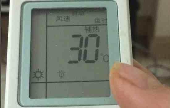空调制热是什么标志 制热模式需要氟利昂