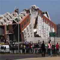 世界最大地震( 12级地震什么概念)