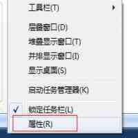 任务栏不显示(任务栏不显示打开的窗口怎么解决)